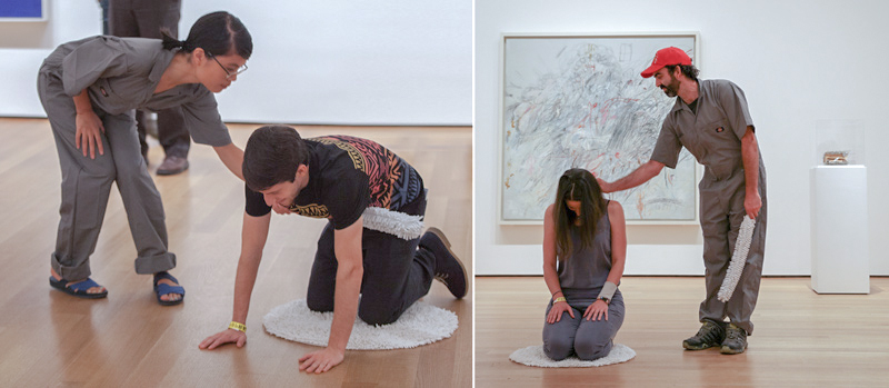 Photo documentation of live performance at MoMA